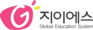 Global Education Systems (GES) logo